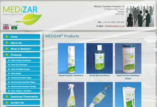 Medizar Advanced Barrier Control